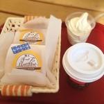 森の菓子工房MoonDeer - チーズバーガー(お菓子です)
