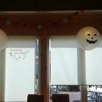 グランログス - 照明がハロウィン
