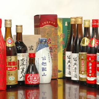 中華料理に合うお酒『紹興酒』