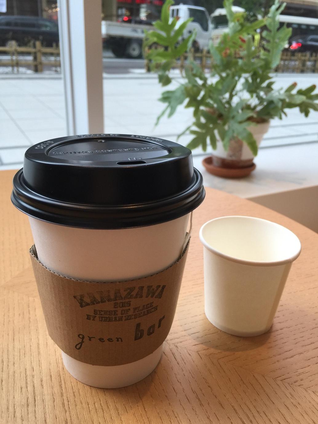 グリーン バー 金沢片町店
