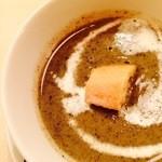 シェ・レノン - 料理写真:焼き茄子のポタージュスープ。