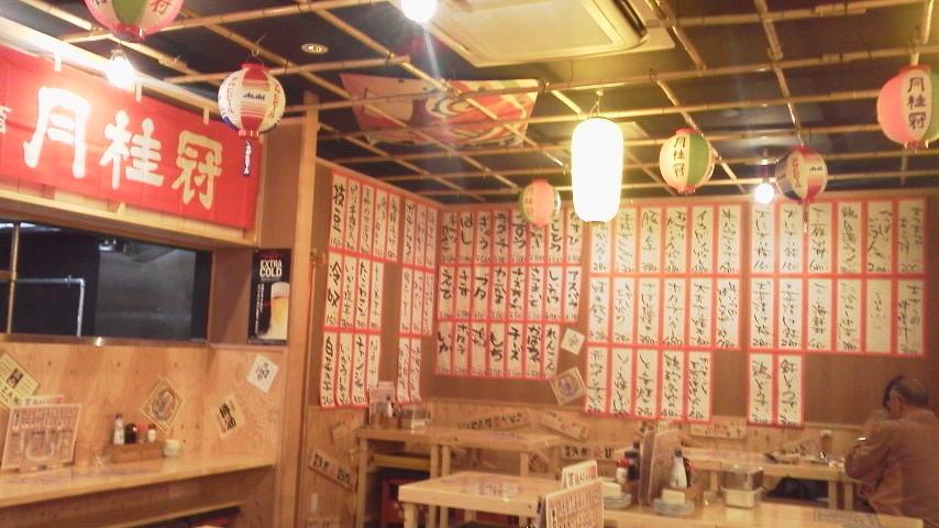 マル八 山科店