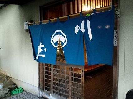 寿司の川庄