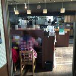 麺部屋 綱取物語 - 店内