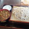 天下野 - 料理写真:けんちん蕎麦(1000円) つけめんにしました。