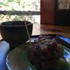 龍頭之茶屋 - 料理写真:おぐらだんご400円