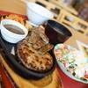 ファイヤーバーグ - 料理写真:ハンバーグ&牛カットステーキ定食