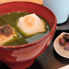 虎屋菓寮 - 料理写真:御殿場店限定。煎茶汁粉!