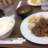 洋食屋 イタミ - 料理写真:焼肉定食650円+ごはん大盛り100円(*´д`*)
