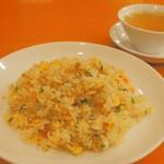 竹爐山房 - 炒飯&スープ