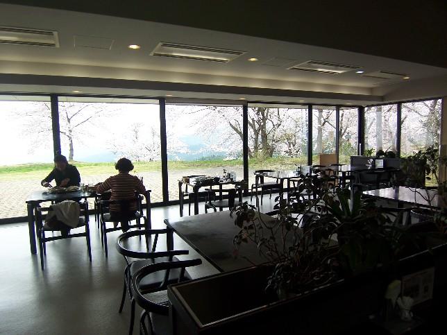レストラン ルピナス倶楽部