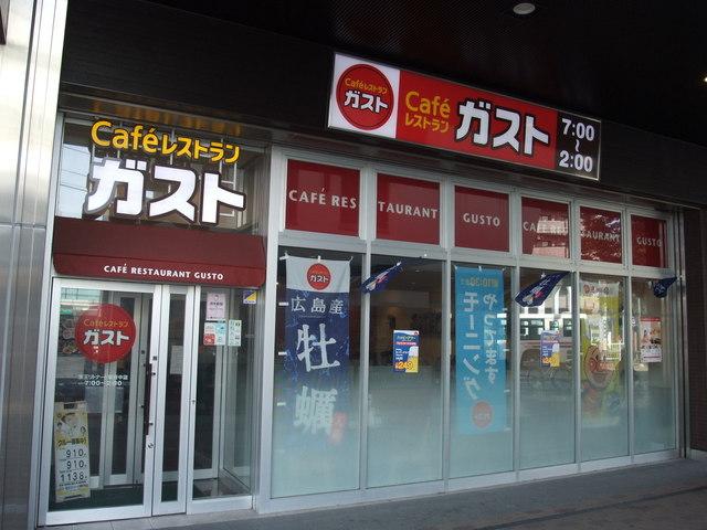 ガスト京王リトナード東府中店
