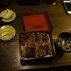 上村うなぎ屋 - 料理写真:6枚もの
