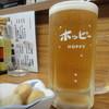 大衆酒場 富士川 - 料理写真:お通し100円