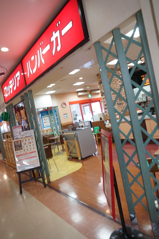 ロッテリア MEGAドン・キホーテ西帯広店
