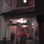 中華料理 萬来軒 - H27年11月、店舗外観