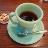 カフェ瑠璃 - ドリンク写真:自家焙煎コーヒー 400円