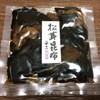 川上商店 - 料理写真:松茸昆布(甘口)