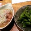 ももや - 料理写真:枝豆ともつ煮こみ通常350円