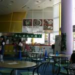 きしめんの店 石波志 - 内観写真: