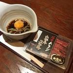 焼肉トラジ - 限定ということで山形牛のユッケ☆1540円 頼んでみました\(^o^)/