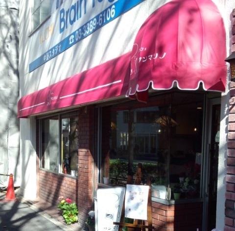カフェ サンマリノ