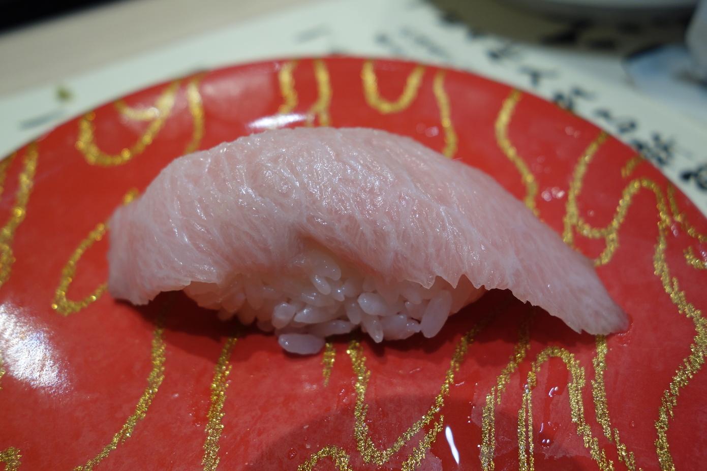 磯のがってん寿司 イオンモール四條畷店