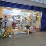 馬場FLAT - オレンジコート1階にオープン。