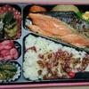 魚味撰 - 料理写真:サーモン塩焼弁当 756円
