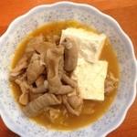 旭食肉共同組合直売所 - もつ煮、湯豆腐を添えて