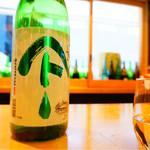 銀座酒蔵検校 - やまとしずく 純米吟醸 300円