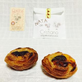 ナタ・デ・クリスチアノ - 料理写真:玉子タルト(・ω・)