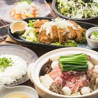 国分寺CHUBO はっぴ - 3000円_はっぴーコース