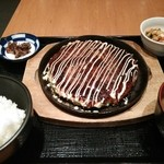 44064559 - お好み焼き定食