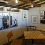 A to Z cafe -