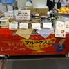 温故知新 ブルックスカレー食堂 - 料理写真:松屋銀座 第12回 銀座の北海道物産(2015.11)
