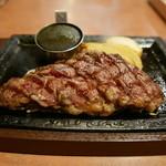 ステーキガスト - 熟成赤身ログステーキ(225g)
