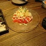 44081964 - トマトサラダ
