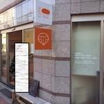 吉田パン - 店舗