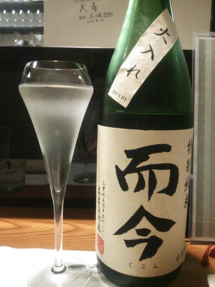 干物ダイニング yoshi-魚-tei