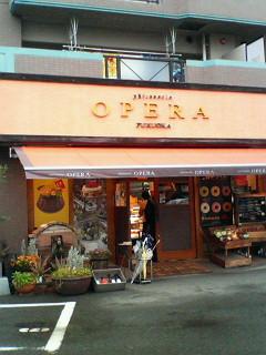 オペラ 本店