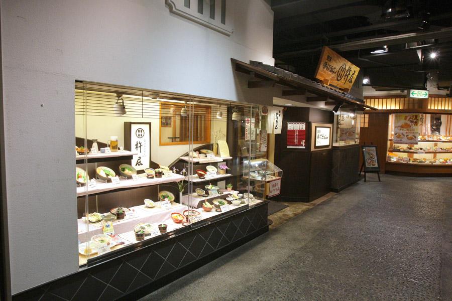 杵屋 新神戸OPA店