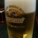 ありがた家 - 生ビール