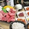 焼肉 十三風月 - 料理写真: