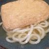 四國 - 料理写真:きつねうどん