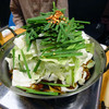 串太 - 料理写真:「もつ鍋」