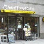 ウエストパーク カフェ - テレビ東京通り沿い
