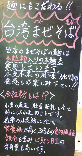 https://tabelog.ssl.k-img.com/restaurant/images/Rvw/44173/44173620.jpg