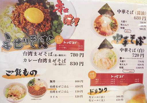 https://tabelog.ssl.k-img.com/restaurant/images/Rvw/44173/44173622.jpg