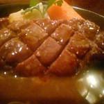 アルペンジロー - ステーキカリー・牛ミニロイン1580円